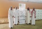 توزيع السلال الغذائية  بدعم من أبناء وبنات  الشيخ صالح بن عبدالعزيز الراجحي رحمه الله ووالدتهم عائشة الدريبي (حفظها الله).