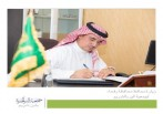 زيارة محافظ محافظة رفحاء لجمعية ابن شريم الخيرية